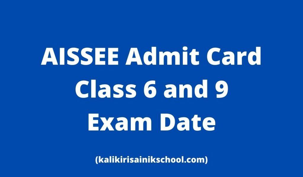 AISSEE Admit Card 2022 at aissee.nta.nic.in Sainik School Class 6 and 9 Exam Date