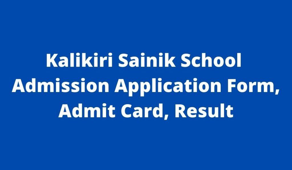 Kalikiri Sainik School Admission 2022-23 Application Form, Admit Card, Result