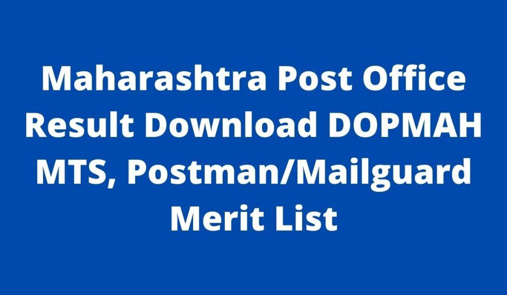 Maharashtra Postal Circle Result 2021 { Date and Time } DOPMAH MTS, Postman/ Mail Guard Merit List
