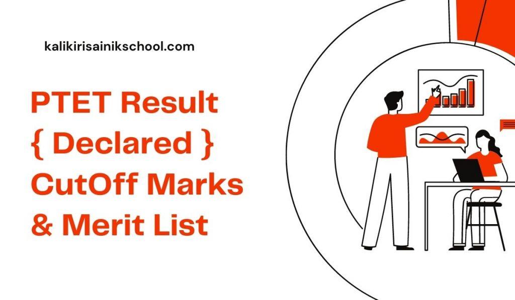 PTET Result 2021 { Declared } at ptetraj2021.com Rajasthan ptet exam Cut Off Marks