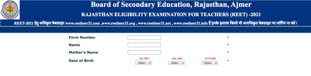REET Admit Card 2021 Download Level 1-2 Exam Center Details