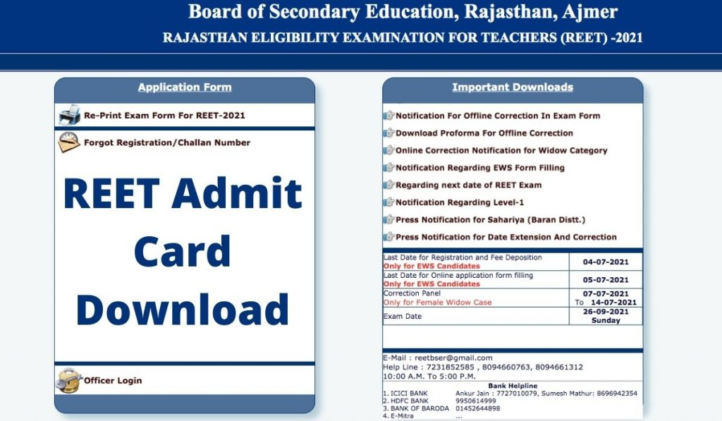 www.reetbser21.com Admit Card 2021 REET Level 1-2 Exam Date Roll Number